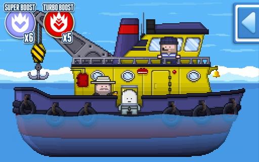 深海寻宝截图0
