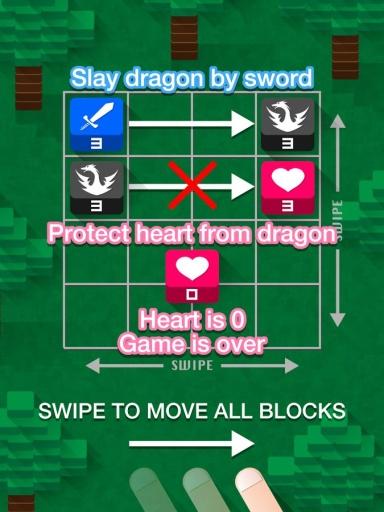 剑和龙截图1