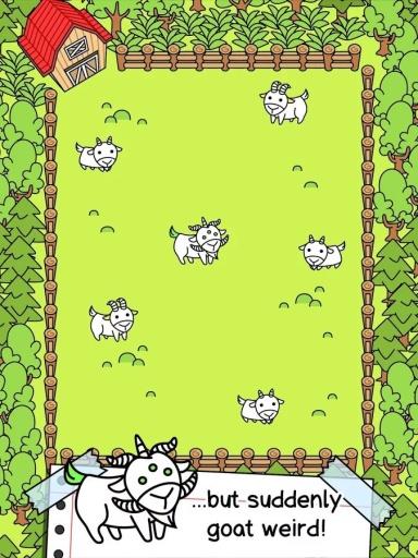 进化山羊截图1