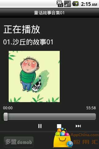 玩音樂App|童话故事01免費|APP試玩