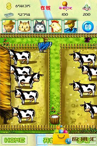 玩免費策略APP 下載农场总动员 app不用錢 硬是要APP