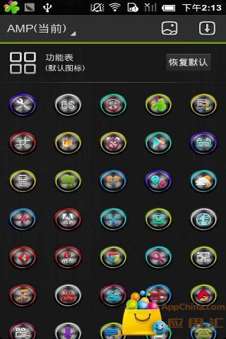 GO桌面彩色图标截图2