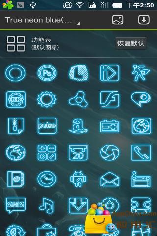 GO桌面主题炫酷蓝截图1