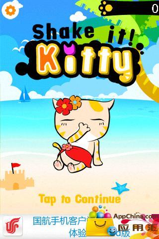 摇摆猫咪|玩音樂App免費|玩APPs