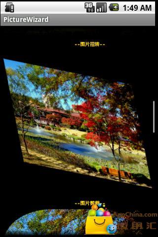 壁纸梦工厂 攝影 App-癮科技App