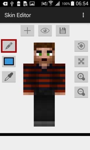 Minecraft皮肤编辑器:Skin