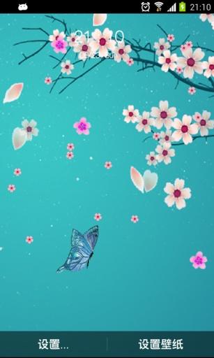 3D樱花动态壁纸锁屏截图1