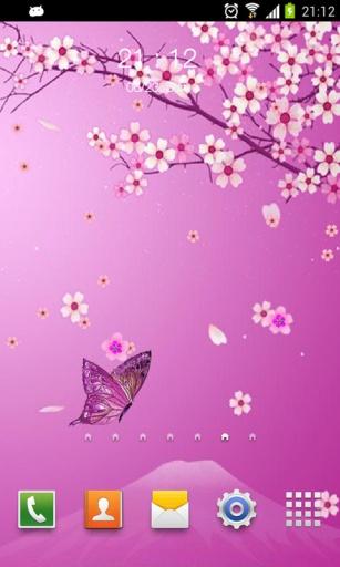 3D樱花动态壁纸锁屏截图3