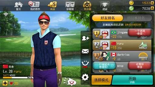 高尔夫之星 中文版截图1
