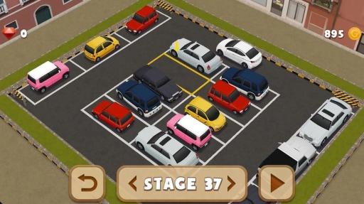 停车达人4截图2