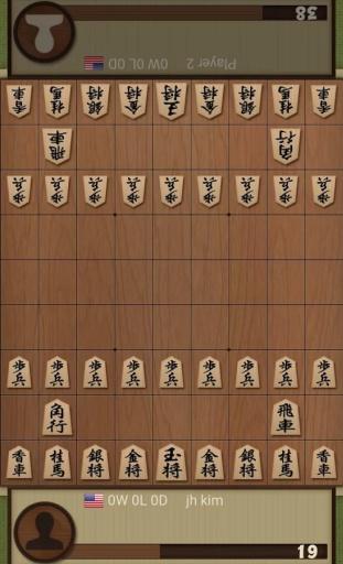 日本将棋達人截图0