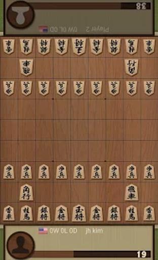 日本将棋達人截图1
