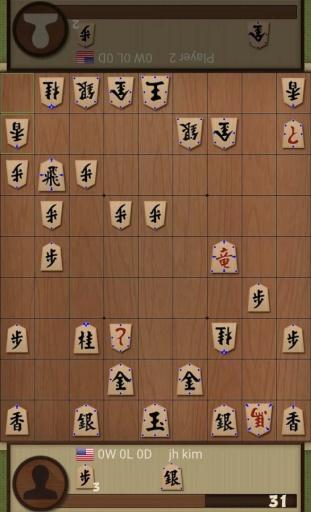 日本将棋達人截图3