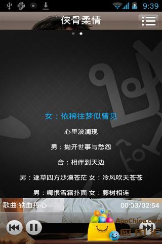 免費媒體與影片App|港乐经典|阿達玩APP