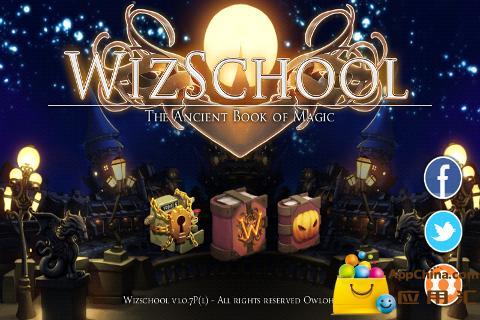 神秘魔法学院截图2