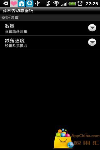 【免費工具App】忧郁少女动态壁纸-APP點子