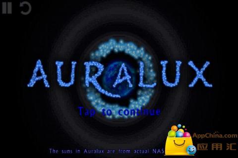 Auralux星尘战略