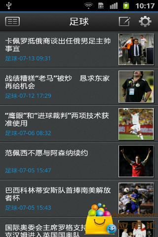 新华体育截图4