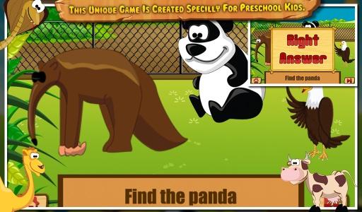 动物动物园 - 儿童游戏截图2