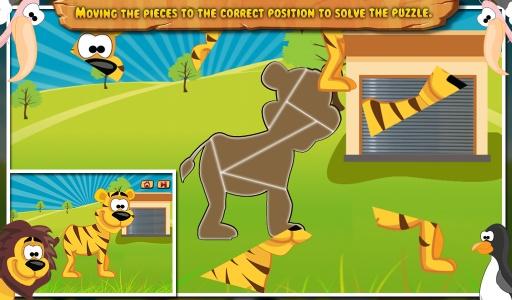 动物动物园 - 儿童游戏截图3