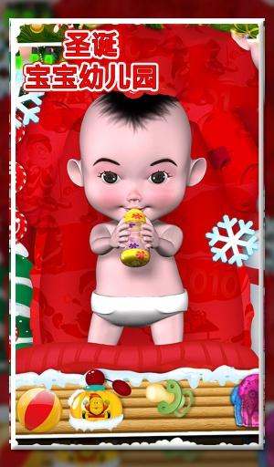 圣诞宝贝幼儿园FunGame