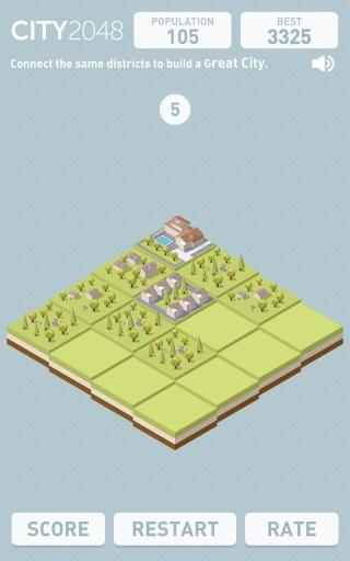 城市2048截图2
