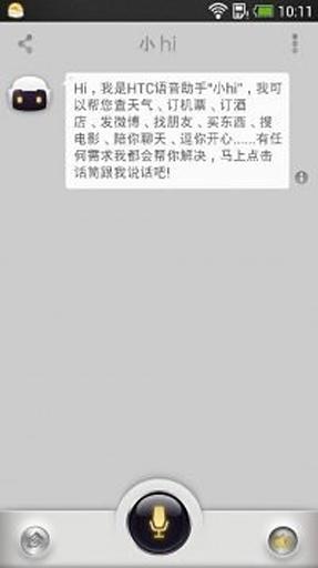 HTC小hi