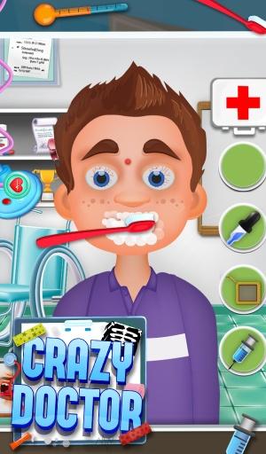 疯狂的医生 - 免费儿童游戏截图2