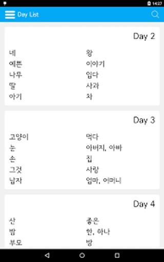 学习韩语单词和截图1
