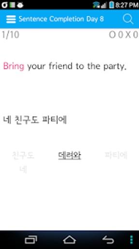 学习韩语单词和截图3