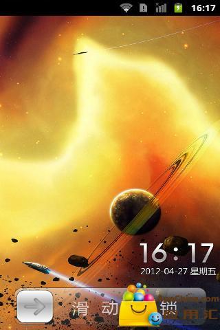 玩工具App|宇宙星空锁屏免費|APP試玩