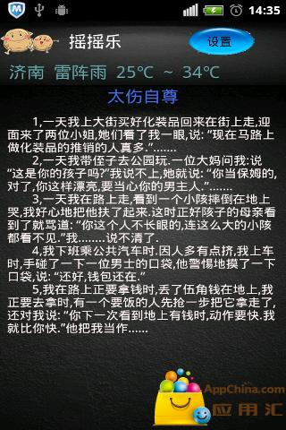 [新上市] 必勝客Pizza Hut 新口味三珍海味酥香菠蘿芝心餅皮@炙燒 ...