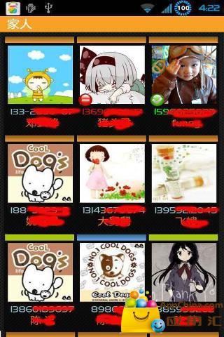 我的电话本|玩工具App免費|玩APPs