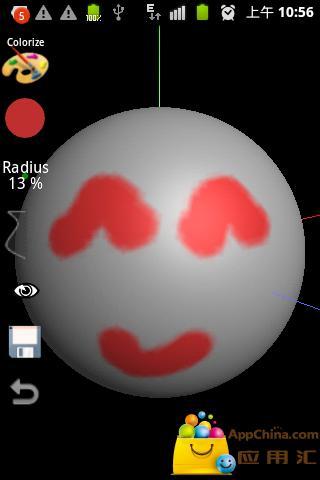 3D沙雕游戏截图2