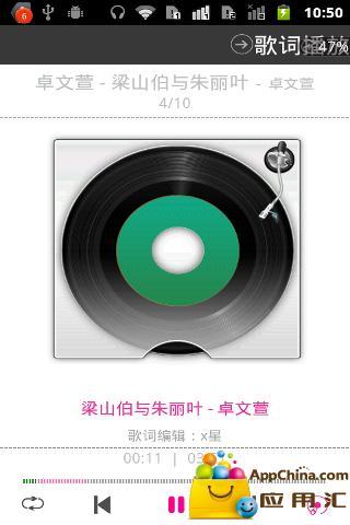 我们牵手吧中文版 媒體與影片 App-癮科技App