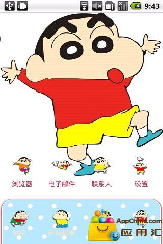 YOO主题-可爱女生下载_YOO主题-可爱女生安卓版下载_YOO主题 ...