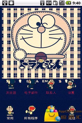 YOO主题-复古机器猫
