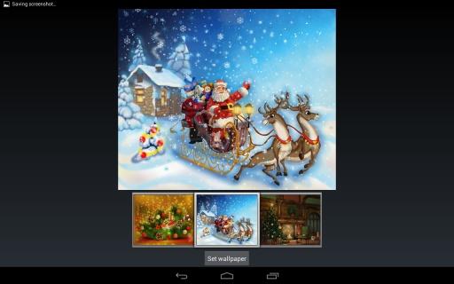圣诞快乐 - 该主题
