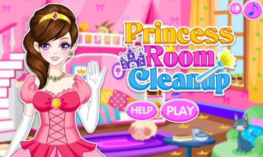公主房间打扫