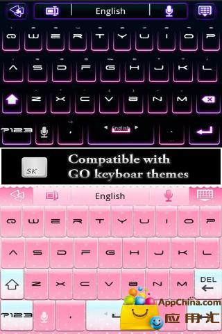 超级键盘专业版