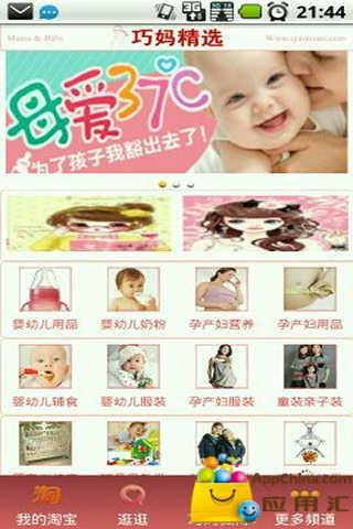 2015羊年宝宝起名大全-起名网