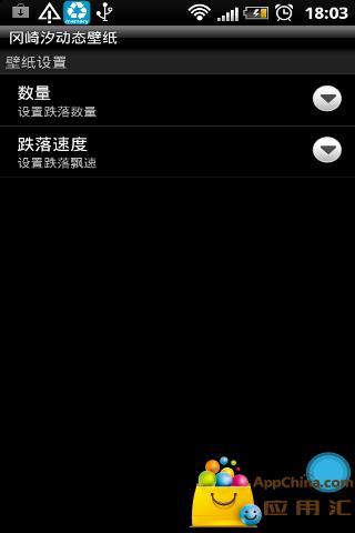 【免費個人化App】冈崎汐动态壁纸-APP點子
