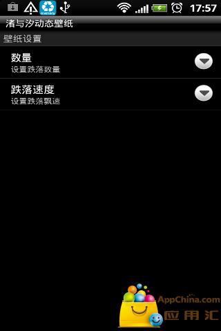 渚与汐动态壁纸 工具 App-愛順發玩APP