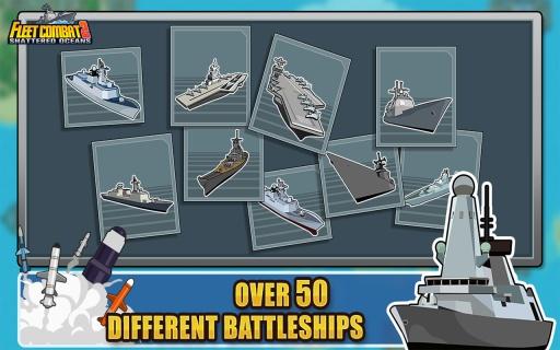 舰队大作战2截图3