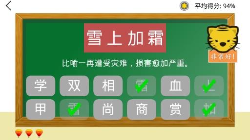"""""""摩托车""""}""""拼图 """"}""""拼出一""""}""""辆NB""""}""""的摩托""""}""""车""""}"""