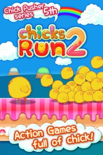 奔跑吧小鸡推币机2
