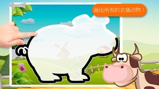 卡通农场动物连线