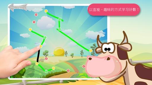 卡通农场动物连线截图4