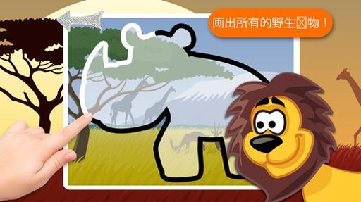 儿童卡通野生动物连线游戏