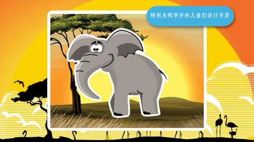 儿童卡通野生动物连线游戏截图1